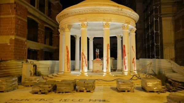 La fin de la folie Skopje 2014?