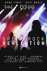 Greek Rock Revolution