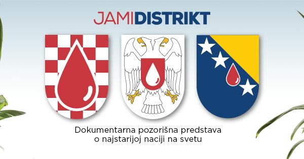 Jami Distrikt, le spectacle évènement à Paris le 7 février