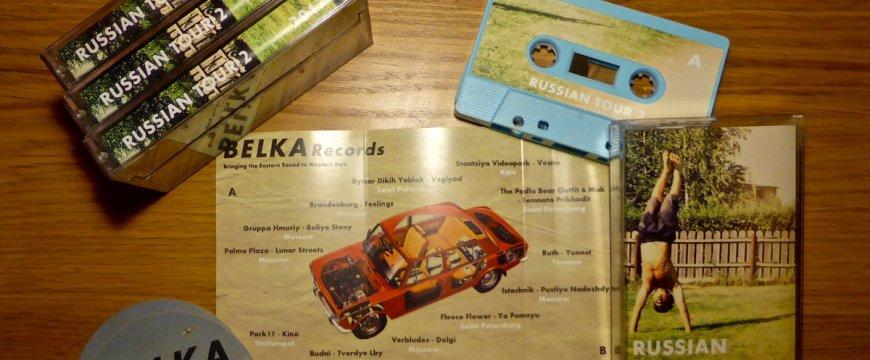 Belka – Russian Tour 2